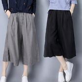 【NUMI】森-棉麻寬鬆百搭九分括腿褲-共2色(M-2XL可選)      50584