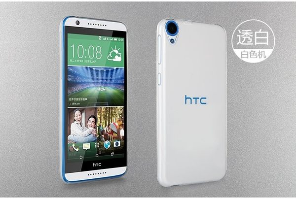 【AB517】 0.3mm超薄透明殼 HTC Desire 628 825 830 OPPO R9 Plus 華碩 Go TV Zenfone Max P9 Plus