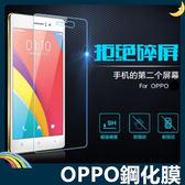 OPPO 全機型 鋼化玻璃保護膜 螢幕保護貼 9H硬度 0.26mm厚度 2.5D弧邊 高清HD 防爆抗污 歐珀
