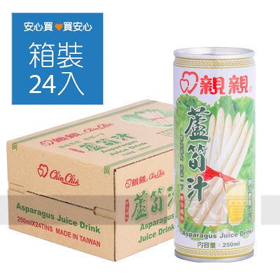 【親親】蘆筍汁245ml,24罐/箱,平均單價7.71元