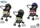 【優兒房】GRACO 超輕量型雙向嬰幼兒手推車 輕旅行 CITI STAR