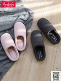 棉拖鞋女厚底冬季韓版可愛居家居情侶室內棉拖包跟月子拖鞋男冬天 小宅女免運
