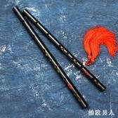 笛子學生演奏黑色竹笛古風橫笛女男初學成人零基礎兒童樂器 LJ6305【極致男人】