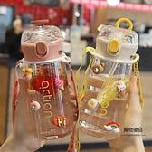 可愛風簡約便攜式夏天水杯帶吸管式高顏值水杯子女生塑料兒童【聚物優品】