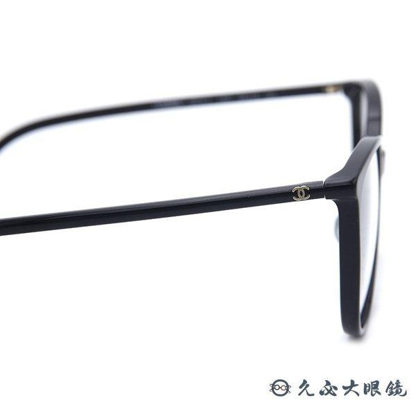 CHANEL 香奈兒 眼鏡 3373A (黑) 簡約 LOGO 近視眼鏡 久必大眼鏡