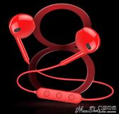 藍芽耳機蘋果無線藍芽耳機運動跑步雙耳耳塞式入耳式頭戴掛耳式迦卡仕X8手機 曼莎時尚