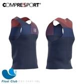 瑞士 Compressport 超輕量 35g無縫無袖背心 輕量運動衣 路跑背心 排汗衣 運動背心