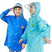 小學生防水男童女童幼兒園寶寶大帽檐雨衣