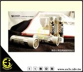 ES數位 飛創 VXTRA 低自放電  AA 四顆 高容量 2600 mAh 三號 充電電池 + 充電器組