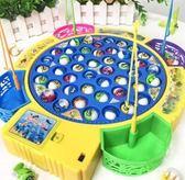 全館免運 寶寶小貓釣魚小孩早教玩具2套裝 cf