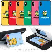Keroppi 可洛比 大眼蛙 防摔掀蓋卡夾 手機殼│iPhone 6 6S 7 8 Plus X XS MAX XR│z8724