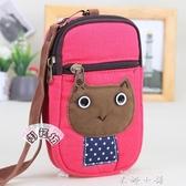 韓版帆布可愛動物手機包零錢包腕包手包 女掛脖手機袋運動臂包6寸   米娜小鋪