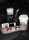 汽車座椅夾縫收納盒多功能車載卡通置物盒儲物箱鑲鉆車內裝飾用品