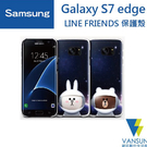 SAMSUNG Galaxy S7 edge G935 LINE FRIENDS 保護殼【葳訊數位生活館】