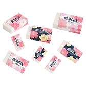 一正櫻花方形塑膠擦/橡皮擦(單顆入) 紙套圖案隨機【小三美日】