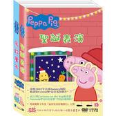幼教-粉紅豬小妹Ⅳ DVD (馬鈴薯市+聖誕表演)