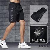 運動短褲男跑步健身速干潮休閒五分女寬松訓練大碼沙灘籃球褲【毒家貨源】