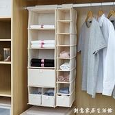 衣柜掛式收納掛袋架衣物內衣多層抽屜式帆布 布藝宿舍懸掛式衣櫥 創意家居