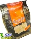 [COSCO代購] TWS 手工純黑糖2公斤_C75358(超取限購兩包)