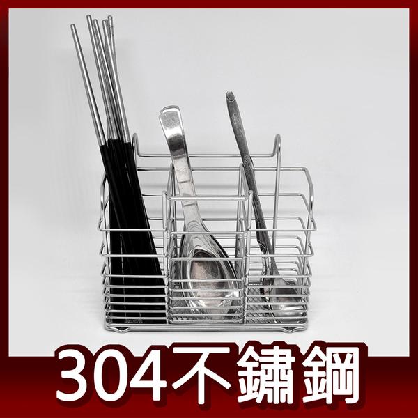 阿仁304不鏽鋼 台灣製造 後掛式 刀叉湯匙餐具架 筷架 瀝水架 瀝水籃 置物架 中
