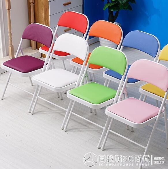 摺疊椅 加固辦公椅子 時尚簡約培訓折疊椅 電腦椅 便攜椅 折疊高凳子 圖拉斯3C百貨