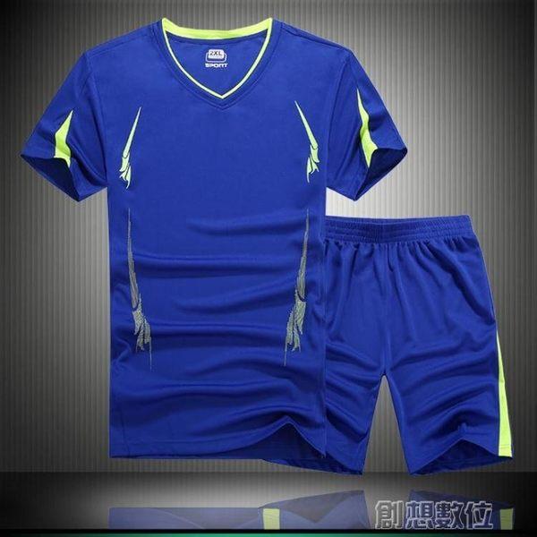 運動套裝男夏季健身短袖T恤男士速乾衣服跑步寬鬆  創想數位