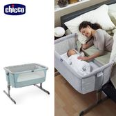 【買就送好禮】chicco-Next 2 Me多功能移動舒適床邊床-水漾藍