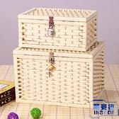 中號 帶鎖收納盒家用柜百寶箱整理箱密碼包箱子【英賽德3C數碼館】