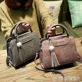 流蘇包女士包包2018秋季新款女包手提包簡約時尚側背包斜背小包 愛麗絲精品
