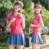 泳衣女分體三件套保守遮肚顯瘦學生平角褲裙式泳衣韓國小香風溫泉