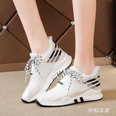 夏季休閒運動鞋女新款2019夏季百搭內增高女鞋鏤空透氣小白鞋 yu2249『衣好月圓』