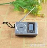 新款BC-2048老式收音機兩波段手動調臺便攜式迷你收音機FM隨身聽LZ1032【歐爸生活館】