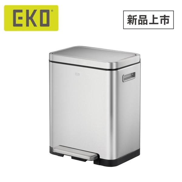 EKO 炫酷靜音垃圾桶20L