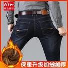 男士牛仔褲直筒寬鬆秋冬款加絨加厚彈力中年商務休閒牛仔男長褲子 3C優購