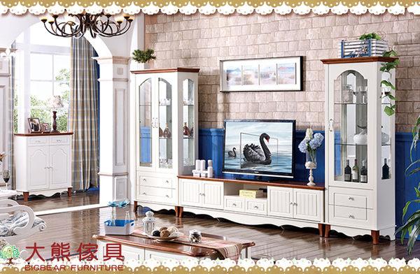 【大熊傢俱】杏之韓 DT001 英式地中海 電視櫃 CD櫃 長櫃 置物櫃 收納櫃 矮櫃 地櫃 鄉村風 視聽櫃