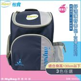 impact 怡寶 兒童護脊書包 資優生系列 標準型舒適護脊書包 IM0052A 得意時袋