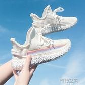 小白鞋女春季2020夏季新款透氣網面椰子休閒百搭網紅老爹運動潮鞋 【韓語空間】