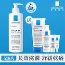 嬰兒、異位性皮膚炎、極乾性膚質適用的長效保濕乳液 吸收迅速,可加強滋潤嚴重乾燥皮膚、舒緩紅疹乾癢