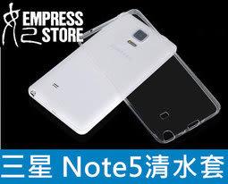 【妃航】三星 Galaxy Note 5 防摔 全包 TPU 果凍套 布丁套 清水套 軟套 矽膠套 保護套