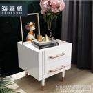 海森威北歐輕奢床頭櫃簡約現代實木小型簡易帶智慧鎖臥室網紅insCY『新佰數位屋』