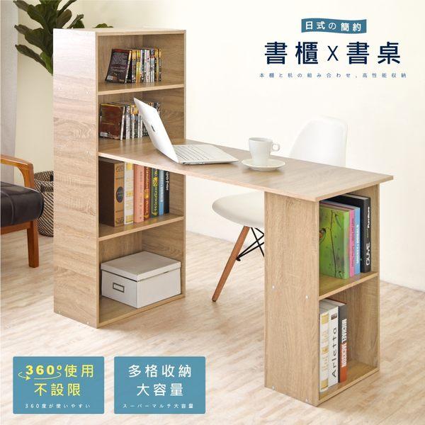 《Hopma》水漾4+2書櫃型書桌-淺橡木 E-6C120PMS