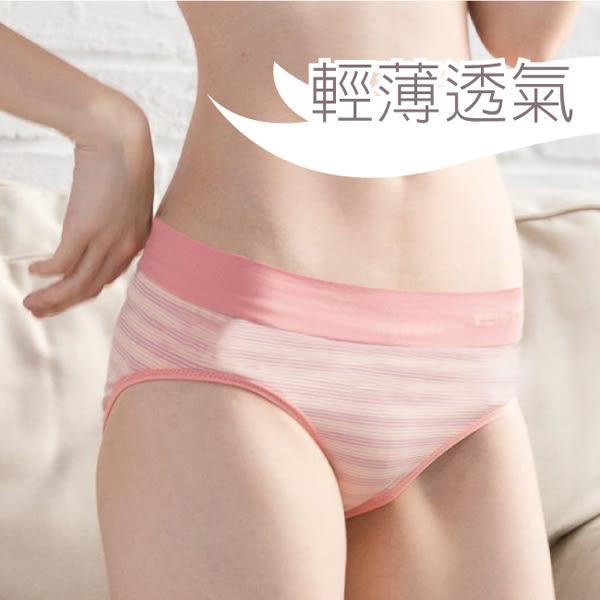 貝柔機能抗菌無縫中腰三角褲-橘【康是美】