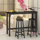 吧台桌簡約家用客廳小吧台現代長條桌窄桌奶茶店高腳桌咖啡桌