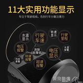 抬頭顯示器智慧車載HUD高清抬頭顯示器汽車新光學平視車速投影儀OBD通用LX 貝兒鞋櫃