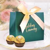 喜糖盒子歐式結婚用品創意個性紙盒婚慶禮盒糖果盒喜糖袋25個裝  時尚教主