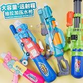 小水槍玩具兒童噴滋水抽拉式大容量打水仗女孩男寶寶呲水槍【奇妙商舖】