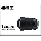 ★相機王★Tamron A041 SP 15-30mm F2.8 Di VC USD G2〔Canon版〕平行輸入