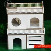 倉鼠木制玩具自建木屋別墅木屋蹺蹺板滑滑梯云梯小瓦房倉鼠窩 交換禮物