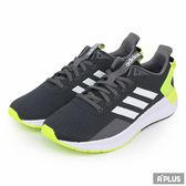 Adidas 男 QUESTAR RIDE 愛迪達 慢跑鞋- DB1345