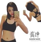 EASON SHOP(GW1551)韓版純色字母印帶胸墊防走光無痕挖背運動吊帶內衣女上衣服彈力貼身內衣小可愛